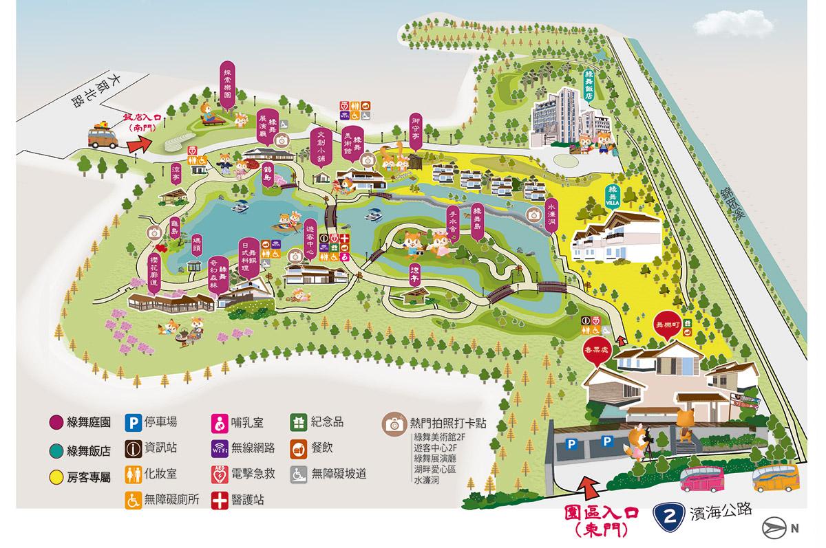 中文導覽圖