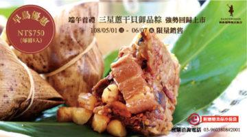 肉粽fb導覽圖