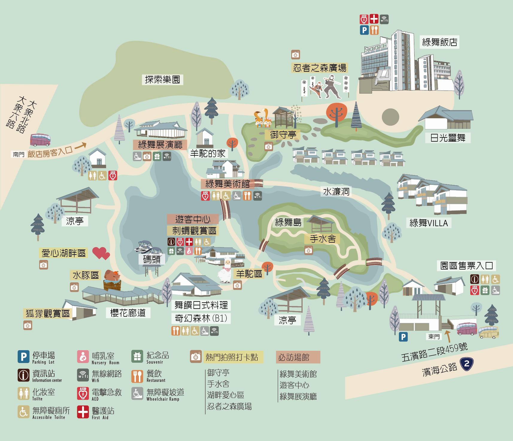 園區地圖-02